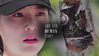 Are you human too MV ✘ I'm not human.