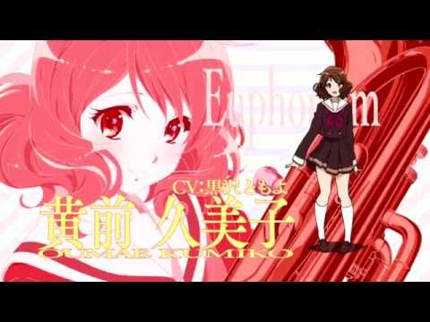 TVアニメ『響け!ユーフォニアム』 PV(ロングver.)