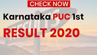 Karnataka PUC 1st results 2020 DECLARED - Check How To Download Your Result