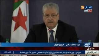 الحكومة الجزائرية تعلن رسميا إعادة امتحان البكالوريا 2016 Officiellement ré-examen bac