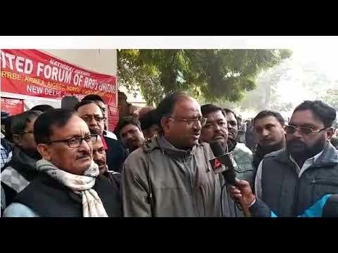 Gramin Bank pension Demand   Gramin bank RRB Allowance demand