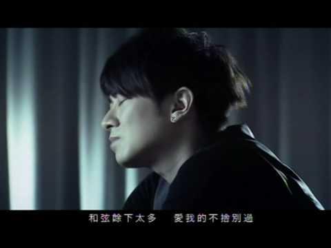 Eric Suen 孫耀威《如果生命還有歌》MV