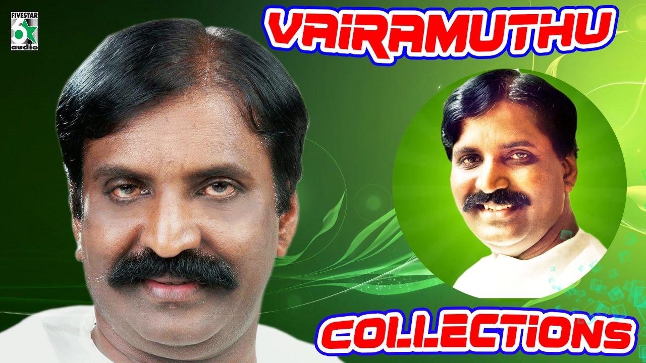 Vairamuthu Evergreen Collections | கவிஞர் வைரமுத்து ஹிட்ஸ்