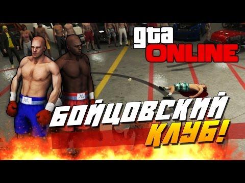 GTA 5 online на PC - Создание персонажа, начало игры