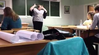 Урок сексологии в школе, ПРИКОЛ