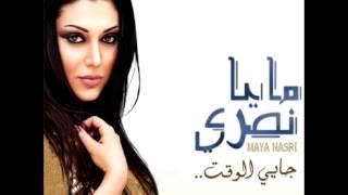 Maya Nasri ... Ana Hassa Bih Biykhounni   مايا نصري ... أنا حاسه بيه بيخوني