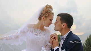Наш свадебный день