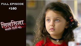 Silsila Badalte Rishton Ka - 11th January 2019 - सिलसिला बदलते रिश्तों का  - Full Episode