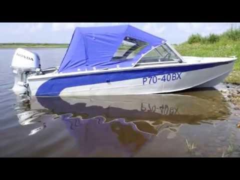 тюнинг катера амур видео