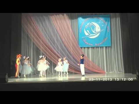 Областной конкурс классического танца Пируэты Подмосковья Стойкий оловянный солдатик