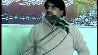 ghazanfar abbas gondal deowal chak fazal shah 19 muharram 2011 flv