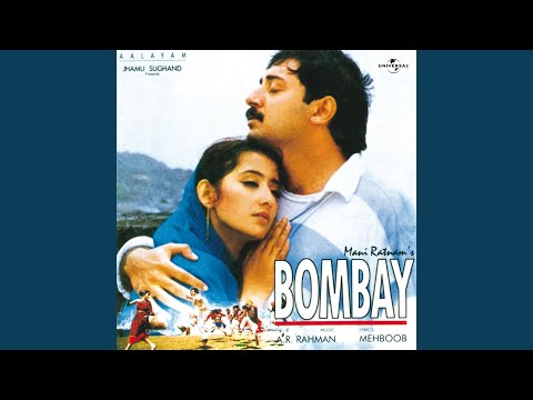 Ek Ho Gaye Hum Aur Tum (Bombay / Soundtrack Version)
