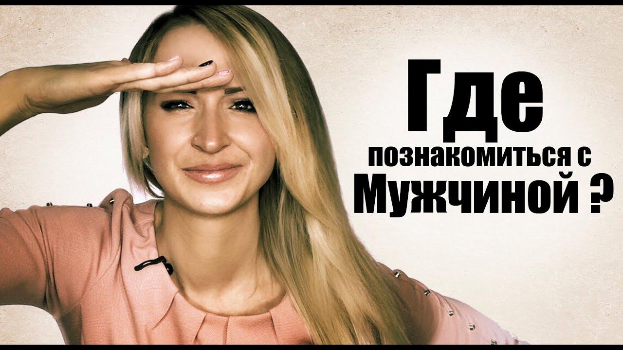 Интернет знакомства брянск интим знакомства челябинская область