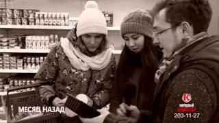 Народный Комиссар # 12/1: Василий Кучумов: повторная проверка Пятерочка у Цирка. Автобус 16