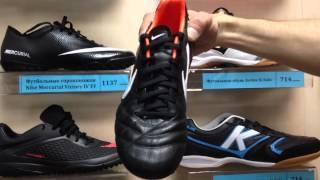Бутсы футбольные Nike Tiempo Mystic IV FG(Бутсы Nike Tiempo Mystic IV FG изготовлены из натуральной кожи с улучшенным покрытием для контроля мяча, и тем самым..., 2014-04-17T12:21:22.000Z)