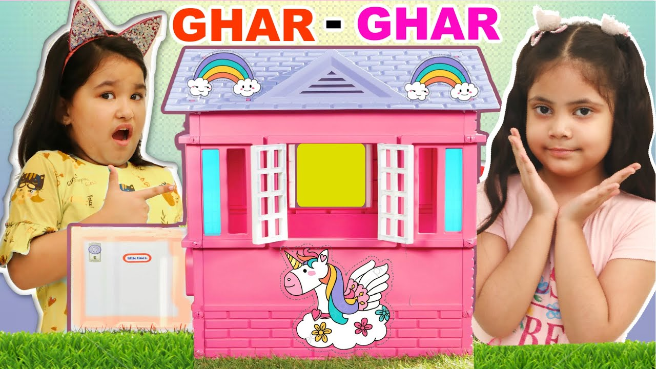 Kids Pretend Play GHAR GHAR | Sharing is Caring - Moral Story | ToyStars