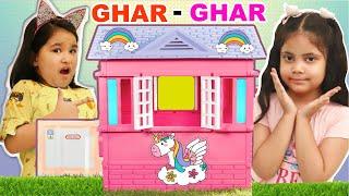 Kids Pretend Play GHAR GHAR | Sharing is Caring - Moral Story | ToyStars