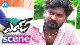Eyy Movie Scenes - Saradh Introduction || Shravya || Rama Prabha || Hari Hara Shankara || Shravan