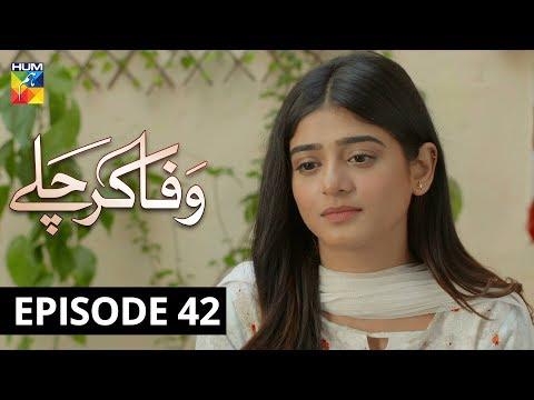 Wafa Kar Chalay Episode 42 HUM TV Drama 20 February 2020