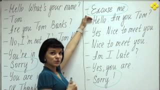 Английский язык для начинающих самоучитель