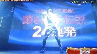 ケント・モリ JAM TV thumbnail