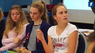 Институт Пушкина организует курсы русского языка для детей-билингвов