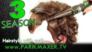 Прическа из локонов на коротких волосах Hairstyle with curls. parikmaxer tv парикмахер тв