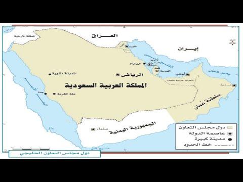مجلس التعاون لدول الخليج العربية المظاهر الطبيعية لدول مجلس