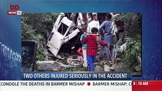 J&K: 7 dead in road accident in Buddal area of Rajouri district