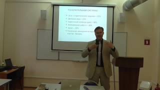 видео мировая экономика и международные отношения