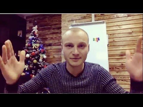 B2B Jewelry Россия. ПЕРВЫЙ магазин в МОСКВЕ / Презентация B2B