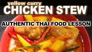 Authentic Thai Recipe For Kaeng Kari Gai | แกงกะหรี่ไก่ | How To Make Yellow Curry With Chicken