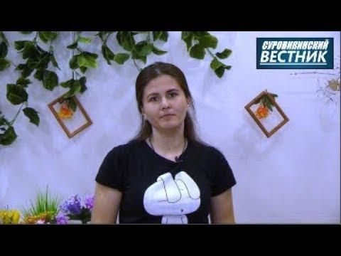 """В. Машенцева: """"Мое творчество - мои дети"""""""