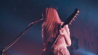 Gambar cover Cö shu Nie – PERSON. (Live)
