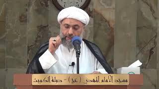 الشيخ عبدالله دشتي - مبيت أمير المؤمنين ع على فراش النبي الأعظم محمد صلى الله عليه وآله وسلم