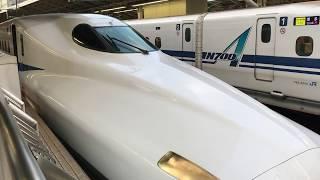 【のぞみチャイム】東海道新幹線9399A・のぞみ399号新大阪行発車【東京駅】
