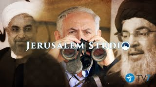 Strategic outlook for Israel as it starts a new Hebrew year - Jerusalem Studio 357