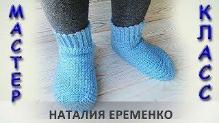 Как связать базовые носочки крючком // мастер-класс toyfabric
