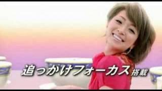Ayumi Hamasaki - Panasonic Lumix FX37 30s CM (feat. GREEN)