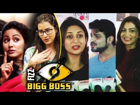TV Celebrities Reactions On Bigg Boss 11 | Karan Patel, Divyanka Tripathi