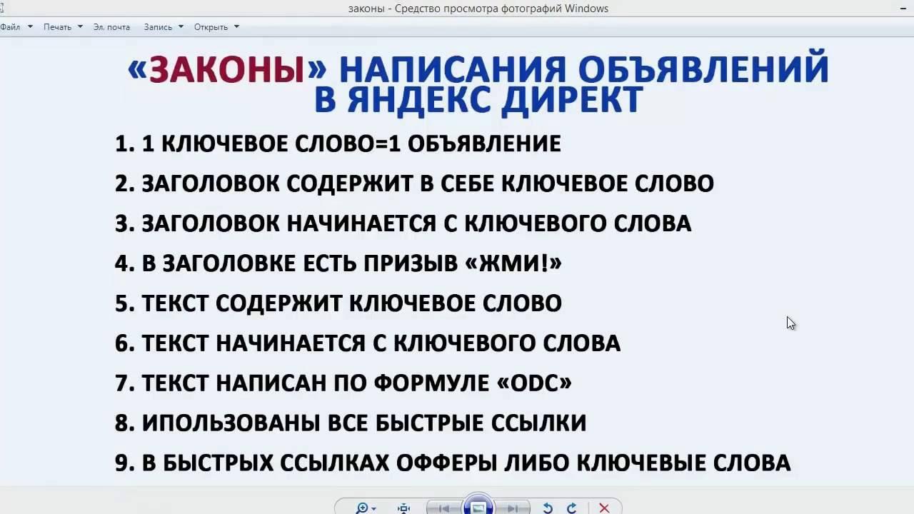 google ru реклама