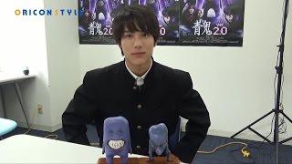 ドラマ『水球ヤンキース』などで活躍、人気急上昇中の俳優・中川大志が...