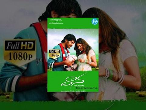Vaana Telugu Full Movie || Vinay Rai, Meera Chopra, Suman || M S Raju || Kamalakar