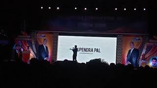 Next 10 year project of BHUPENDRA KUMAR PAL SIR, TALKATORA CONVENTION 2018