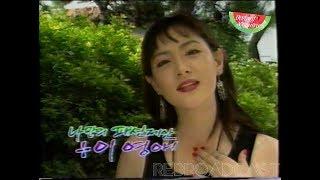 이영애, 이본, 고소영 그 외 - ※몇몇 스타 초기모습『1995年【올여름 패션경향】』