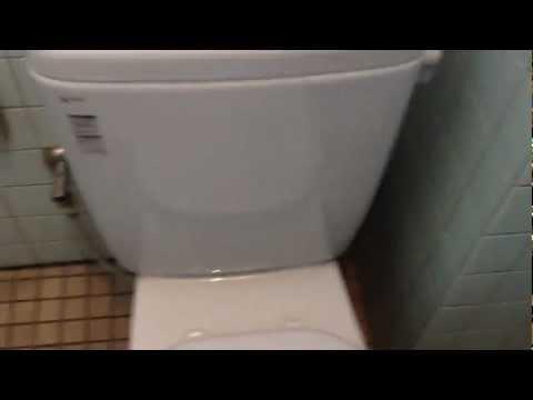 Super Clean Japan Public Toilet