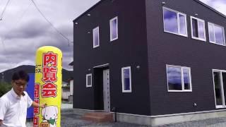 東根市三日町完成内覧会 コミコミ全込パック1560万円