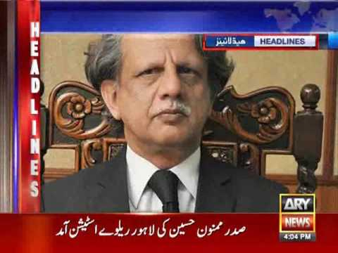 PANAMA BREAKING NEWS: Govt Lawyers Accepted Perjury, Forgery & Defeat in The Court
