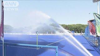 ホッケー五輪会場完成 テスト大会で暑さ対策を検証(19/08/18)