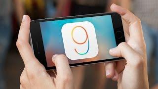 видео Что делать, если тормозит iOS 9? Устраняем «лаги» и восстанавливаем быстродействие!